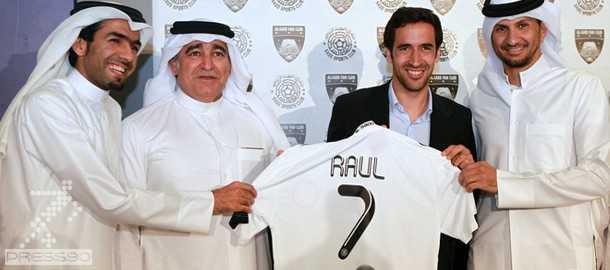 رائول گنزالس اسپانيايي به السد قطر پيوست